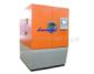 高低温低气压环境试验箱的特点