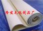供应进口热压机缓冲垫,贴面板工段热压机羊毛缓冲垫