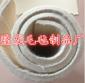 供应热压机羊毛毡缓冲垫,6毫米、8毫米、10毫米