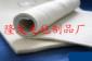 供应空气过滤用毛毡,纸毡,造纸厂用过滤毛毡
